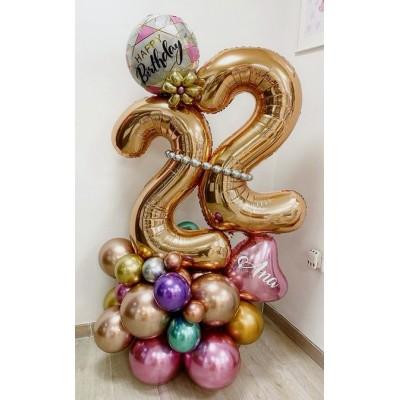 BC05 Sweet Birthday