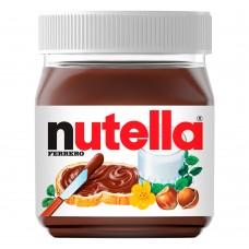 Nutella Ferrero 200g