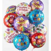 "18"" Happy Birthday Ballon"